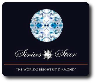 Sirius Star Diamond Logo